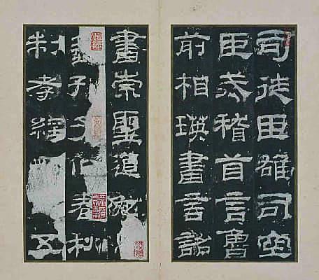 乙瑛碑 明拓-故宫博物院藏-隶书