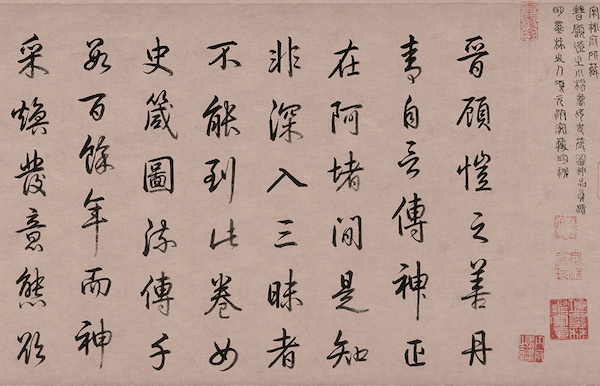 东晋 顾恺之 女史箴图 绢本26.5×663