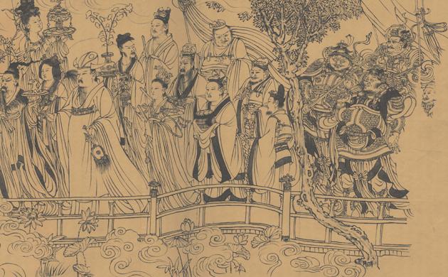 唐代-吴道子:《八十七神仙》卷绢本