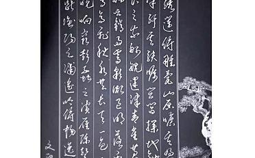 怀丰早年手写体《滕王阁序》,仅供欣赏!