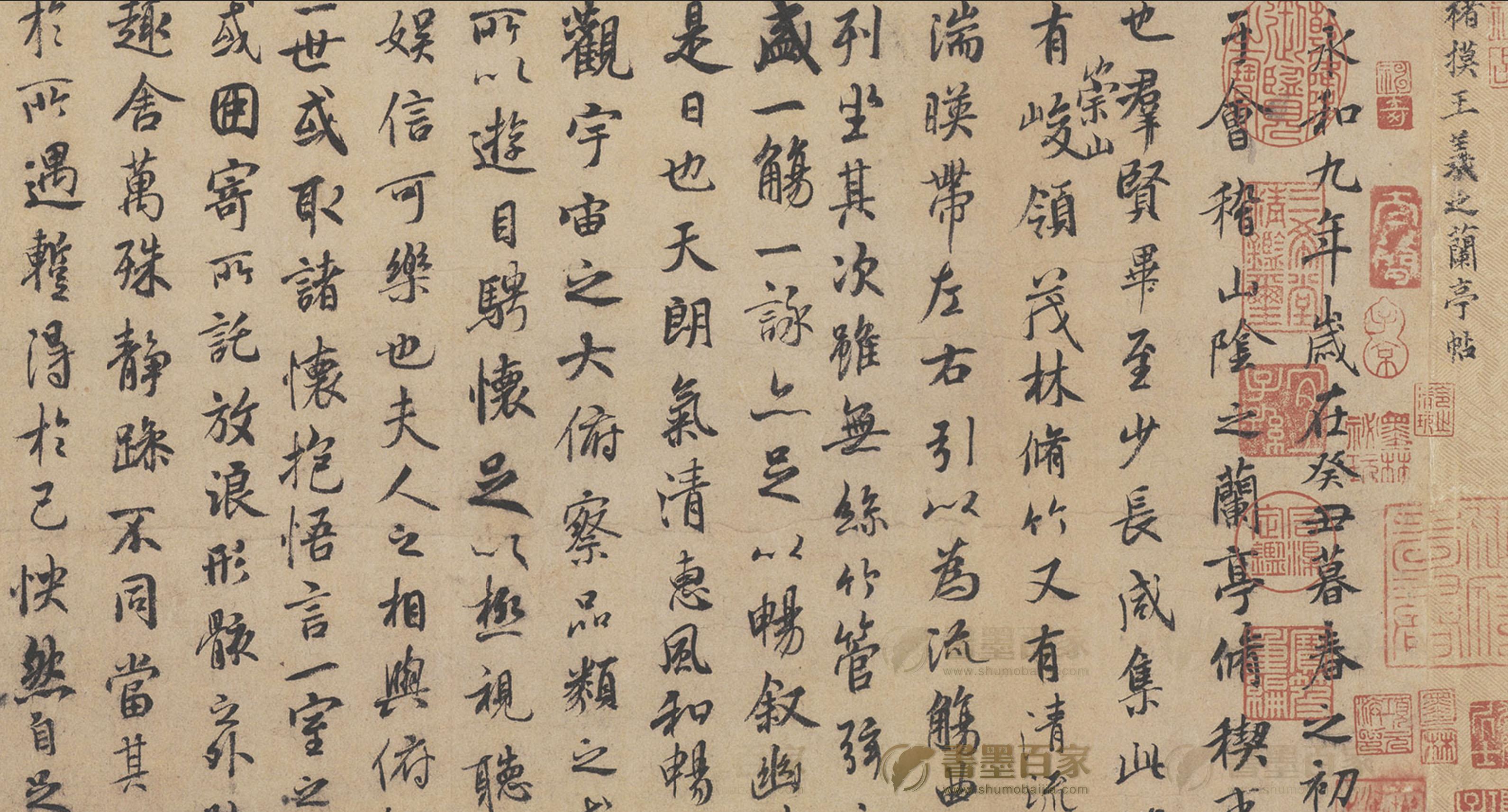 唐 褚遂良摹兰亭序(全卷)行书纸本24X88.5