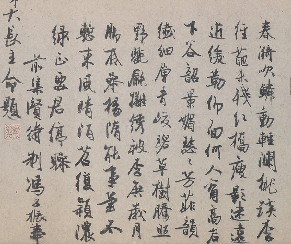 游春图-隋-展子虔高清书画资料下载