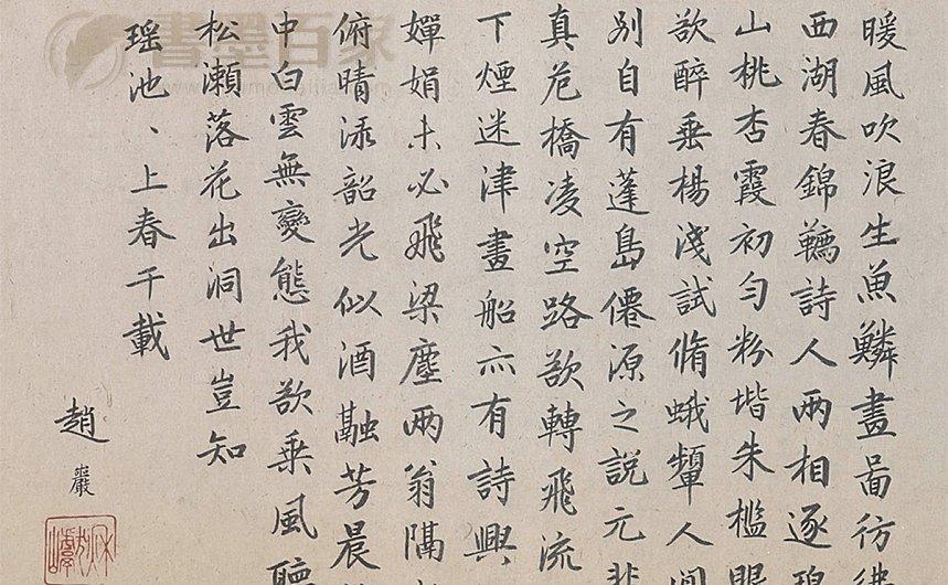 《游春图》-隋唐-展子虔高清书画资料下载