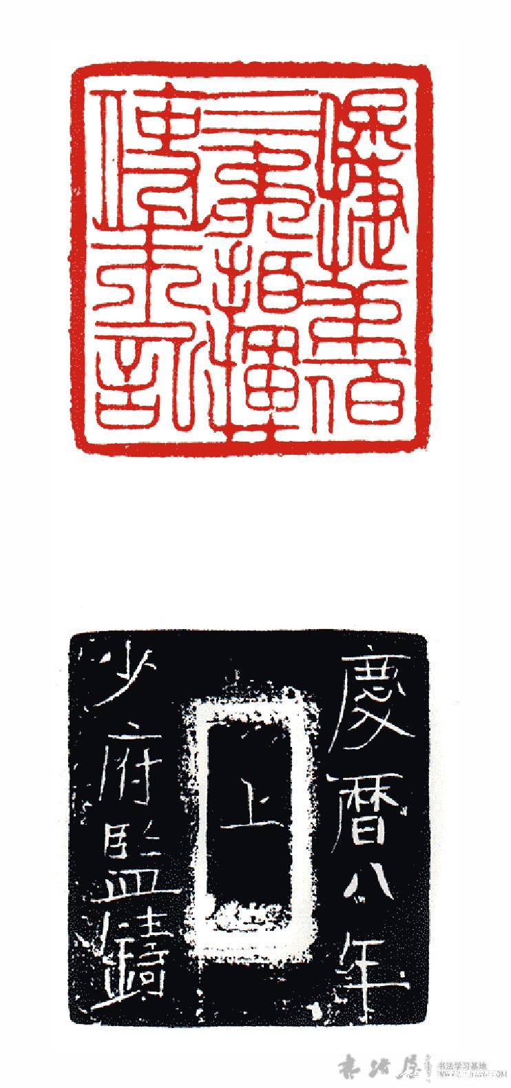 ./保/保_不详_篆书_篆刻_作品不详_20.jpg