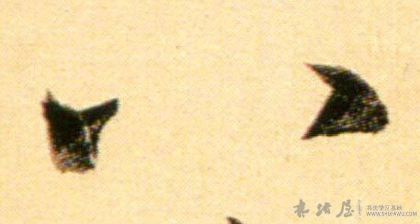./八/八_赵孟頫_行书_墨迹_行书二赞二诗卷_25.jpg