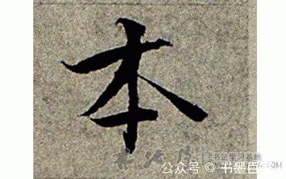 ./本/本_张即之_楷书_墨迹_华严经_14.jpg