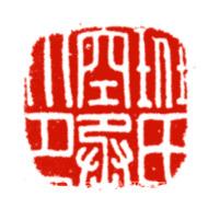 ./班/班_不详_篆书_篆刻_班氏空丞印_11.jpg